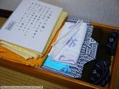 2013日本東北紅葉鐵腿行Day3田澤湖→乳頭溫泉鄉:P1130839.JPG