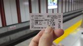 2013.12月東京生日之旅DAY1:20131205_112311.jpg