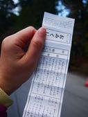 2013東京生日之旅DAY2 日光→宇都宮:P1170278.JPG