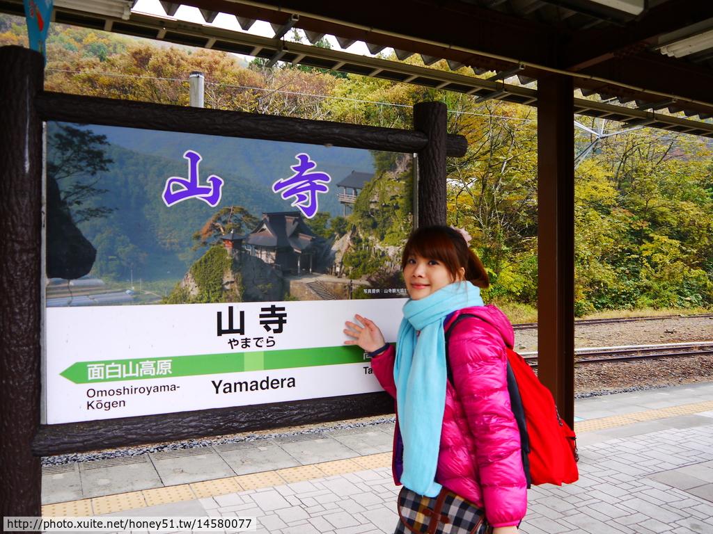 2013日本東北紅葉鐵腿行Day6山寺→鳴子溫泉鄉:P1150018.JPG