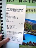 2012日本中部北陸自由行DAY1-台灣→名古屋→高山:1636846760.jpg