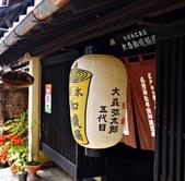 2014日本四國浪漫之旅DAY7內子→大洲→下灘→大阪:P1190244.JPG