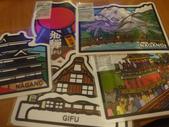 2012日本中部自助行DAY6-名古屋→台灣:1613056668.jpg