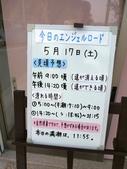 2014日本四國浪漫之旅day2高松→小豆島:P1180036.JPG