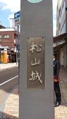 2014日本四國浪漫之旅DAY6松山城→道後溫泉周邊:20140521_104512.jpg