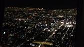 2013東京生日之旅_手機+工具:20131205_194539.jpg
