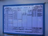2013日本東北紅葉鐵腿行Day3田澤湖→乳頭溫泉鄉:P1130446.JPG