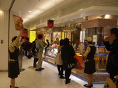 2013.12月東京生日之旅DAY1:P1160837.JPG