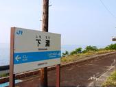 2014日本四國浪漫之旅DAY7內子→大洲→下灘→大阪:P1190654.JPG