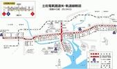 2014初夏日本四國浪漫之旅day3金刀比羅宮→高知:2014-07-07_205529.jpg