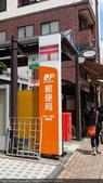 2014日本四國浪漫之旅DAY6松山城→道後溫泉周邊:20140521_104652.jpg