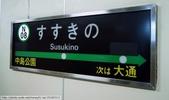 2014夏‧北海道家族之旅DAY1台灣→札幌:P1190788.JPG