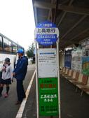 2012日本中部自助行DAY5-上高地→名古屋:1393464828.jpg