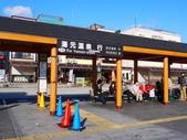 2013東京生日之旅DAY2 日光→宇都宮:P1160926.JPG