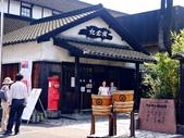2014日本四國浪漫之旅day2高松→小豆島:P1170964.JPG