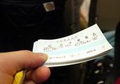 2013日本東北紅葉鐵腿行day1台灣→仙台→青森:P1120526.JPG