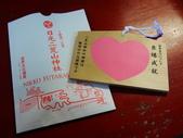 2013東京生日之旅DAY2 日光→宇都宮:P1170266.JPG