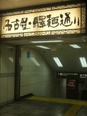 2012日本中部自助行DAY5-上高地→名古屋:1393464909.jpg
