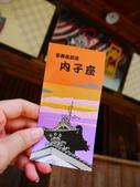 2014日本四國浪漫之旅DAY7內子→大洲→下灘→大阪:P1190309.JPG