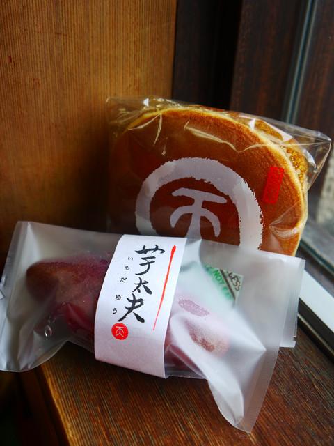 **春賞櫻8日行***Day6 大阪 阪堺電車→心齋橋:1141755261.jpg