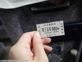2013日本紅葉鐵腿行Day5山形藏王:P1140377.JPG