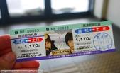 2014日本四國浪漫之旅day2高松→小豆島:P1170812.JPG