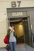 2012日本中部北陸自由行DAY1-台灣→名古屋→高山:1636846725.jpg