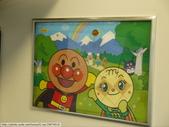 2014日本四國浪漫之旅DAY5四萬十川→松山:P1180852.JPG