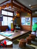 2013日本東北紅葉鐵腿行Day6山寺→鳴子溫泉鄉:P1150033.JPG