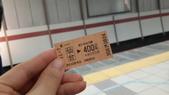 2013日本東北紅葉鐵腿行_手機上傳:20131107_084542.jpg