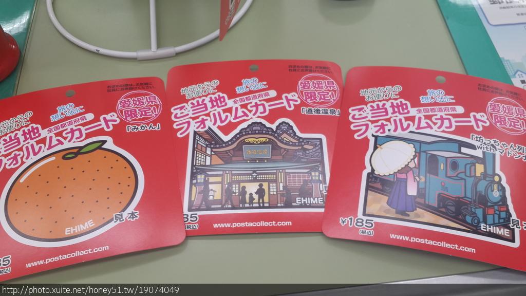 2014日本四國浪漫之旅DAY6松山城→道後溫泉周邊:20140521_105002.jpg