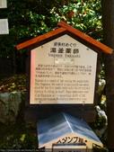 2014日本四國浪漫之旅DAY6松山城→道後溫泉周邊:P1180956.JPG