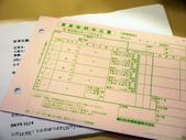 2013日本東北紅葉鐵腿行day1台灣→仙台→青森:P1120510.JPG