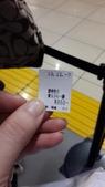 2013東京生日之旅_手機+工具:20131207_194149.jpg