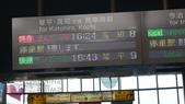 2014初夏日本四國浪漫之旅day3金刀比羅宮→高知:20140518_161223.jpg