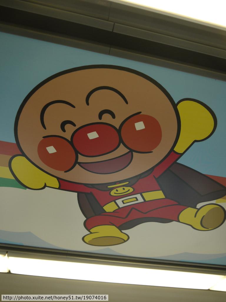 2014日本四國浪漫之旅DAY5四萬十川→松山:P1180856.JPG