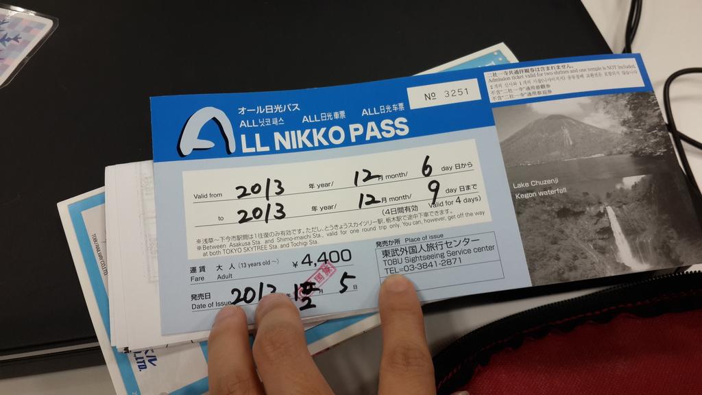 2013.12月東京生日之旅DAY1:20131205_124317.jpg