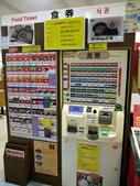 2012日本中部北陸自由行DAY1-台灣→名古屋→高山:1636846778.jpg