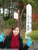 2013日本東北紅葉鐵腿行Day7鳴子峽→平泉中尊寺、毛越寺:P1160134.jpg