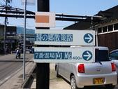 2014日本四國浪漫之旅day2高松→小豆島:P1170956.JPG