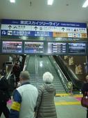 2013.12月東京生日之旅DAY1:P1160674.JPG