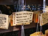 2013東京生日之旅DAY3 外苑→明治神宮→代官山→自由之丘:P1170483.JPG