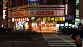 2013東京生日之旅_手機+工具:20131206_173610.jpg