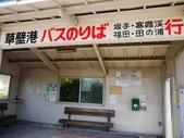 2014日本四國浪漫之旅day2高松→小豆島:P1170848.JPG