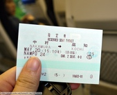 2014日本四國浪漫之旅DAY5四萬十川→松山:P1180857.JPG
