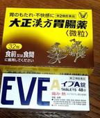 2014夏‧北海道家族之旅DAY7新千歲機場:2014-07-26-16-15-52_deco.jpg