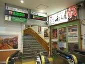 2013日本東北紅葉鐵腿行Day8松島→台灣:P1160159.jpg