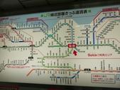 2013日本東北紅葉鐵腿行Day8松島→台灣:P1160149.jpg