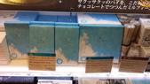 2014夏‧北海道家族之旅DAY7新千歲機場:20140723_122058.jpg