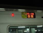 2013日本東北紅葉鐵腿行day1台灣→仙台→青森:P1120533.JPG